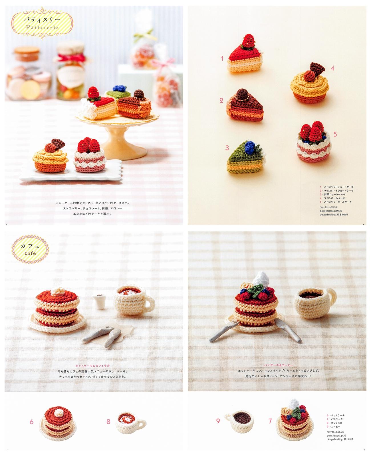 Stuffed Animal Patterns, Crochet Stuffed Animals - Page 1   1600x1300