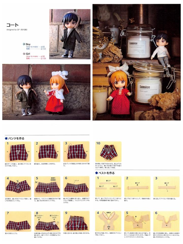Vintage Crochet Doll Dress Patterns, Coats Clarks Book 280   960x720